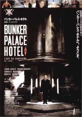 Bilal-BunkerPalaceHotel.jpg