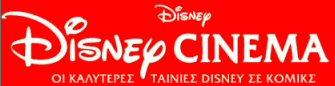 Disney_Cinema_LOGO.jpg