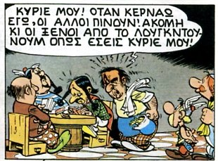 Yoshimitsu_Asterix_Gyros_Galatias_P31.jpg