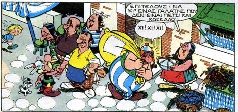 Yoshimitsu_Asterix_Gyros_Galatias_P32.jpg