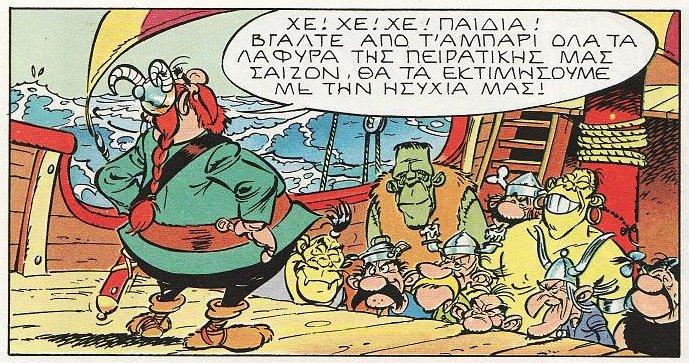 Yoshimitsu_Asterix_H_XALALIMA_p15.jpg