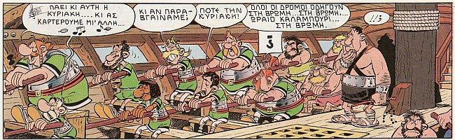 Yoshimitsu_Asterix_LEGEWNARIOS_p34.jpg
