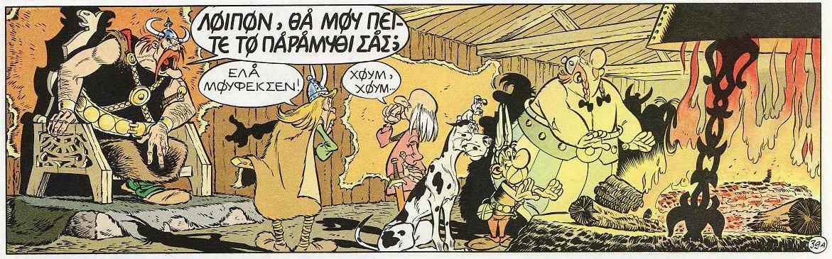 Yoshimitsu_Asterix_MEGALO_TA3IDI_p42.jpg