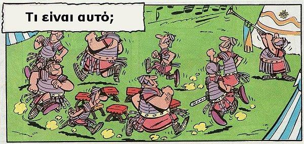 Yoshimitsu_Asterix_O_GALATHS_p09.jpg