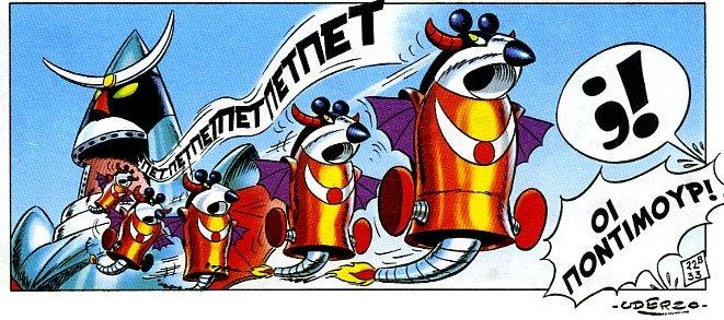 Yoshimitsu_Asterix_O_OYRANOS_p27.jpg