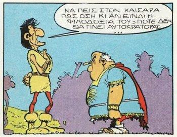 Yoshimitsu_Asterix_STHN_KORSIKH_p45.jpg