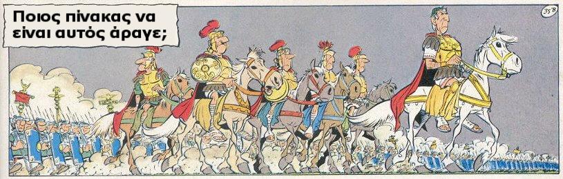 Yoshimitsu_Asterix_STOYS_BELGOYS.jpg
