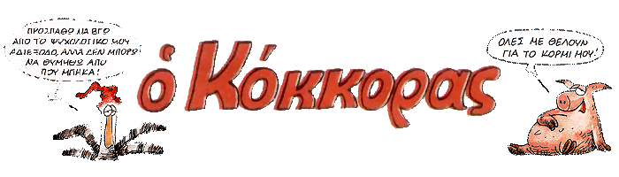 arkas_logokokkoras.png