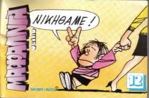 mafalda12.jpg