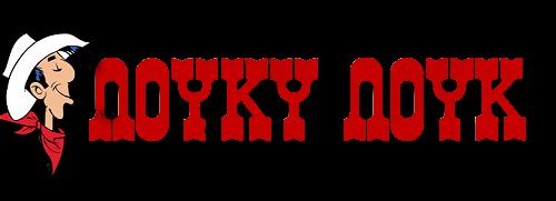 yoshi_lucky_luke_logo.png