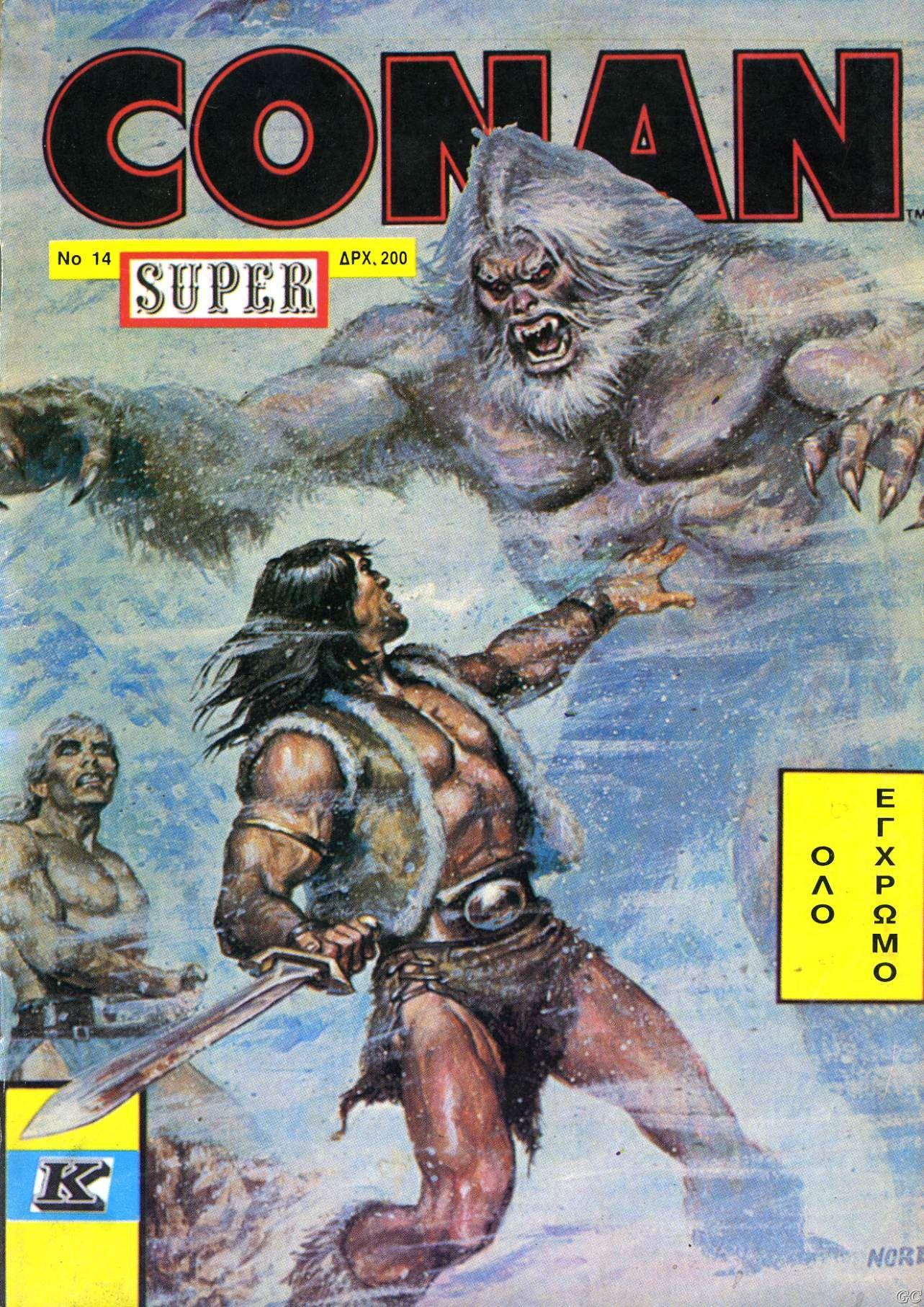 CONAN SUPER #14