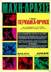 MAXHop2.jpg