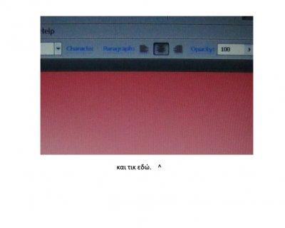 post-10885-12942389627191_thumb.jpg