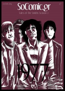 Tales_of_The_Smiths_by_Con_Chrisoulis_SoComic_NewYorker_cover.jpg