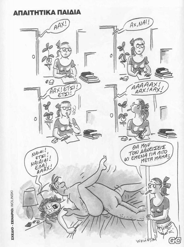 μαύρο κόκορας σεξ κόμικς