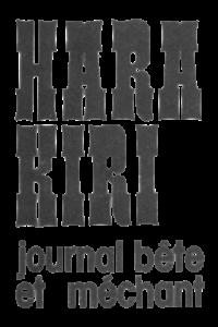 Hara-KiriLogo.png