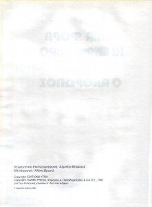 post-1790-1235653444_thumb.jpg