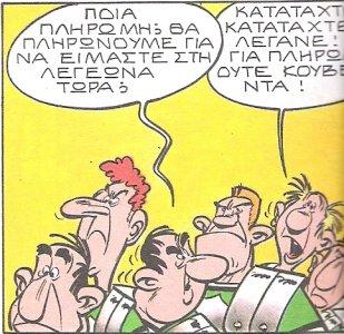 Asterix 18.jpg
