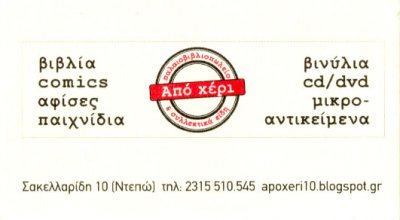 post-10460-0-70450200-1391227474_thumb.jpg