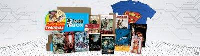 anubis_box3.jpg