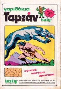 Tarzan 101 back.jpg