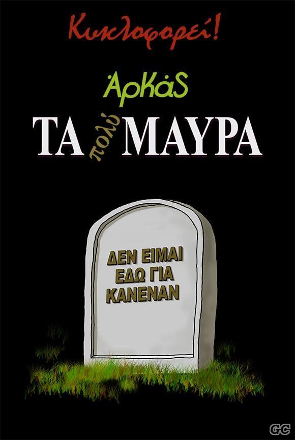 https://www.greekcomics.gr/forums/uploads/monthly_03_2016/post-12189-0-72253500-1457385466.jpg