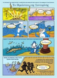istoria-kritis-comics-2-500.jpg