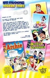 Archie_ad_01.jpg