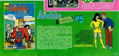 Archie_ad_05.jpg
