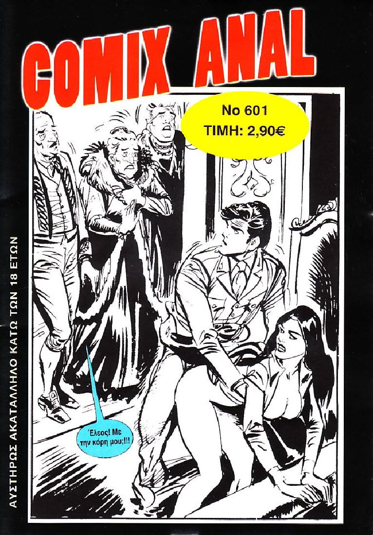 πορνό κόμικς κατηγορίες Μαύρος/η Έφηβος/η Tube βίντεο