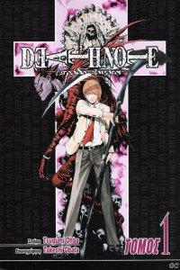 DeathNote_0001.jpg