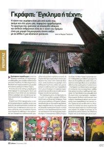 Grafiti_01.JPG