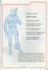 DK_Bios06.jpg