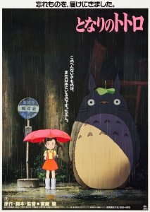 63 my neighbor totoro.jpg
