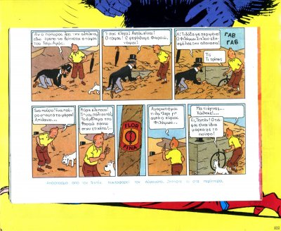 Apo Soyperman Caropoyloy 17.jpg