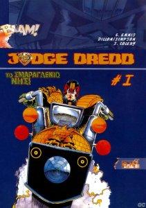JudgeDredd_0001.jpg