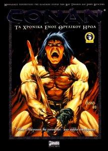 Conan_Graphic_Novel_01_Anubis_GCF.jpg