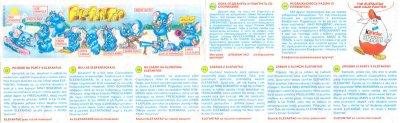 post-9125-0-38706200-1350061547_thumb.jpg