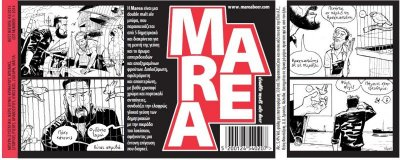 marea_4.jpg