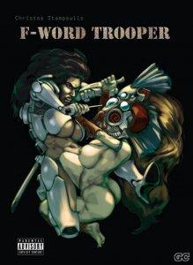 f-word troop.jpg