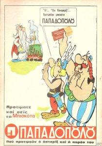 Asterix_biskota.jpg
