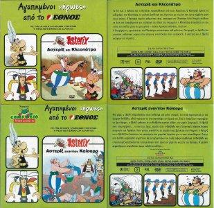 5a06d323d12ff_AsterixEthnos2.thumb.jpeg.1df491bf7e0e910006c012e844798a91.jpeg