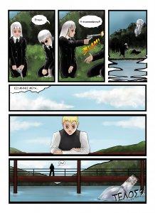 6th_page.jpg