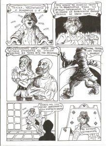 σελίδα 3.jpg