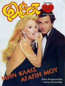 1983-9 (1).jpg
