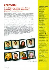 Gamepro137 Editorial.jpg