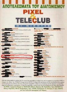 pixel teleclub.jpg