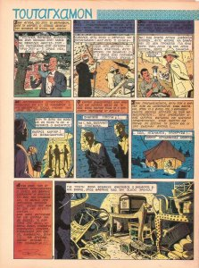 Ο θησαυρός του Τουταγχαμόν 2, Jacobs, ΤενΤεν 47, 9ος.1969.jpg