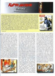 Κόρτο Μαλτέζε σελ.43.jpg