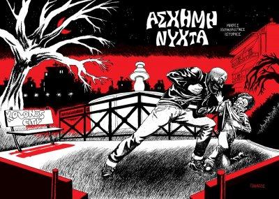 ASXIMI-NIXTA-cover.thumb.jpg.5ad1a874415c6d6037711be24bb4d58d.jpg
